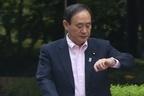 菅首相 週刊誌報道写真見ても「長男かどうかわからない」