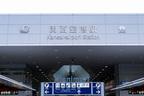 家賃、医療、利便性で考えた 大阪圏で済みやすいトカイナカ
