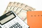 定年後のお金の不安を解消するためにやるべき「お金の三分法」