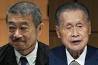 佐々木宏に森喜朗も トップの差別的発言に「日本ヤバい」の声