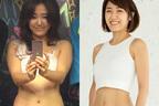 4週間で平均2.5kgの減量!「春画」に学ぶくびれの作り方