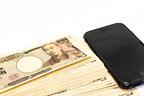 メガバンクは損!ATM削減、通帳有料化で考えたいネット銀行