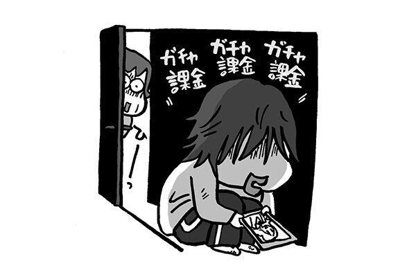 無職になった息子がコロナ鬱に…ゲームの課金で100万円借金