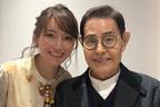 加藤茶さん 綾菜さんからのLINEスタンプに「尻のおばけ?」