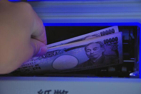 燃料費高騰は5月まで、ATM利用料は110円増 コロナ禍の値上げ