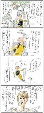 まめには「前を向いてほしい!」『まめ日和』第259回