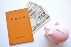 資産から逆算!老後1カ月に使えるお金はいくらになる?