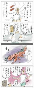 """ママが習得した""""アレンジ料理術""""『まめ日和』第265回"""