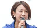 山尾議員 突然の政界引退に疑問続出「説明責任果たしてない」