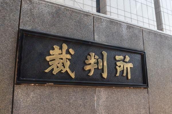 「京都の紅茶王」遺産争いの知られざる結末 婚外子の壮絶人生