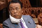 """麻生太郎氏 死者数1.5万人超えも""""先進国で最もうまくいってる""""発言に呆れ声"""