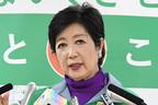 東京都の「不安煽らないで」に「煽ってるのは都知事」の大合唱