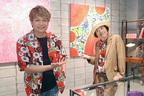 香取慎吾ブランドが丸の内路面店オープン!バカラとコラボも