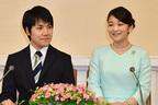 小室圭さんと眞子さま 夜空に「十三夜」の名月が…3年ぶり再会のロマンチックな偶然
