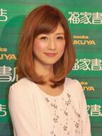 小倉優子、夫婦生活を大のろけ「いい旦那」