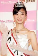 『ミス・オブ・ミス』頂点は立教大学3年・鎌田あゆみさん