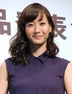藤本美貴、第2子妊娠4ヶ月をブログで報告「嬉しい気持ちでいっぱい」