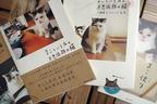 ぶさカワ 猫「まこ」と 愛犬「富士丸」の ブログ -飼い主のエゴでなく、動物本位に暮らす-