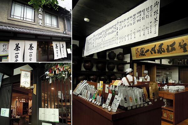 """まったりと京都を堪能。""""町屋づくし""""の京都散策コース"""