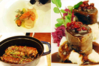 トルコ料理、タイ料理、ペルー料理までも! ストウブで味わう 「食の世界旅行」へ