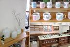 美しい自然、焼き物、カフェや雑貨… 魅力がギュッとつまった長崎・波佐見への旅