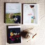 もくもくとハマる!?  初心者でも楽しめる「編みもの」入門書3冊