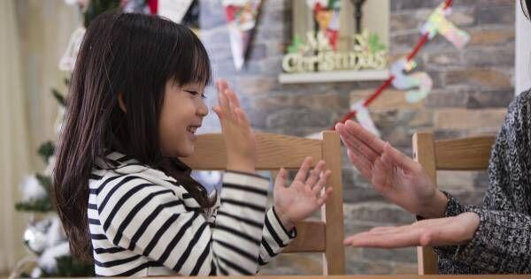 脳が活性化され、想像力や協調性も養える!教育効果抜群のおすすめ「手遊び歌」