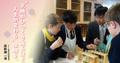 日本人教員がビックリするのも納得。豪州が取り組むSTEAM(スチーム)教育の凄さ