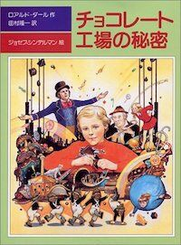 学びの種はアニメにも! ジブリ映画『天空の城ラピュタ』から、親子でイギリスの社会と文化を学ぼう