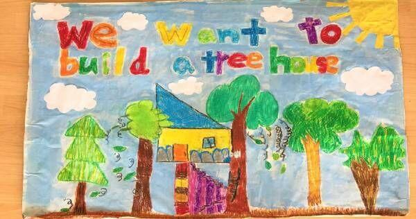 クラウドファンディングで園庭にツリーハウスを! 子ども達が自力で夢を叶えるまで