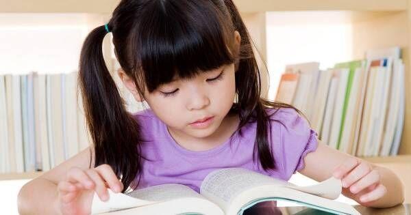 「子どもは勝手に育つ」の画像検索結果