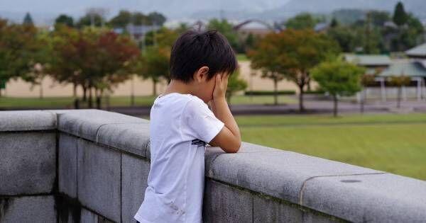 劣等感を自尊心に! 寝る前に親子で実践、「レジリエンス」の簡単トレーニング法