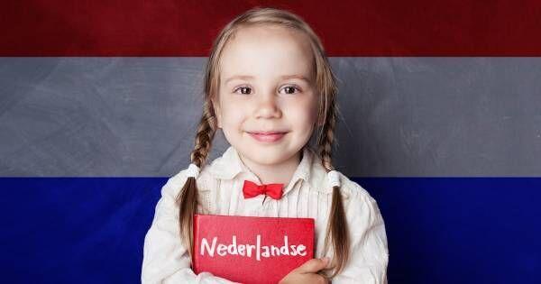 「プレゼン能力」「独創性」が通知表で評価されるオランダ。自己肯定感が高まる教育プロセスとは?