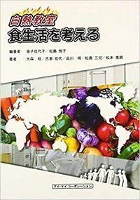 「父親のかかわり」で食は2倍豊かになる! 料理が苦手でもできる食育の方法とは?