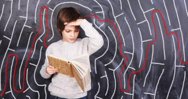 「迷路」で脳がぐんぐん育つ!オススメの年齢別・迷路絵本教えます