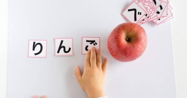 「言葉遊び」で生涯年収が上がる!?語彙がどんどん増える楽しい遊び5選