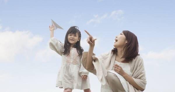 自己肯定感が「高い子の親」と「低い子の親」。驚くほど全く違う、それぞれの特徴とは