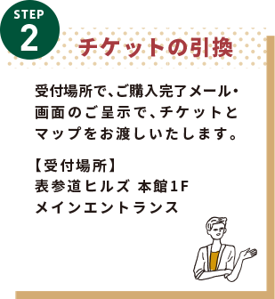 howto_square_2
