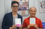 【恋愛界BIG2】水野敬也×大木隆太郎の緊急スパルタ恋愛対談!