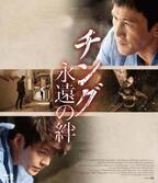 韓国イケメンたちが激烈バトル! チャン・ドンゴン出世作の続編、『チング 永遠の絆』が胸熱でヤバイ