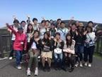 【締切間近!】1泊2日の大人旅『島コンin伊豆大島』開催レポ☆彡