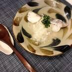 真冬の最強ダイエット食! タラと大根の塩麹スープ【二十四節気の時短レシピ】