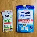 お掃除の味方! 「クエン酸」と「セスキ炭酸ソーダ」ってどう違う?