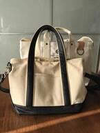 使いにくいバッグを改善! 整理収納の専門家目線でバッグ選びのコツを伝授