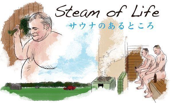 おとな向け映画ガイド オススメはこの3作品と名画座の小沢昭一特集。