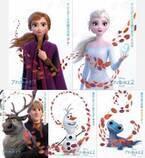 『アナと雪の女王2』新キャラクターが登場 日本オリジナルポスター発表