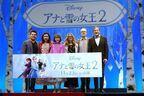 ついに明日公開! 『アナと雪の女王2』製作スタッフが来日し、日本のファンに感謝