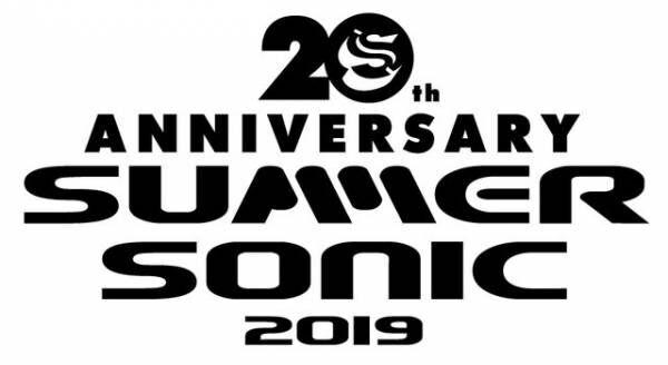 「SUMMER SONIC 2019」ロゴ