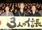 "TAKAHIRO、『3人の信長』撮影現場に驚きの""差し入れ""!「太っ腹なので(笑)」"