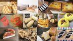 全国から注目のパンが集結!「パンのフェス2019秋 in 横浜赤レンガ」